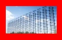 プリピャチの超水平線レーダー(DUGA3)