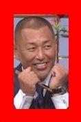 行列できゃわたんポーズをとる清原和博