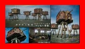 イギリスのマンセル要塞