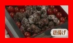 有吉反省会での神田愛花の料理・からあげとプチトマト