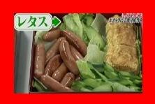 有吉反省会での神田愛花の料理・レタスと玉子焼きとウインナー