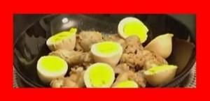 小椋久美子が有吉反省会で作ったパーティメニューの鶏肉と卵の煮物