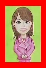 有吉反省会で中村繁之が描いた丸岡いづみの似顔絵