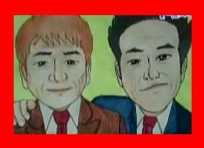 有吉反省会で紹介の中村繁之が描いたくりいむしちゅーの似顔絵