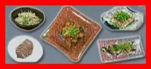 ロンハー ホントはイイ女GPの片岡安祐美の料理