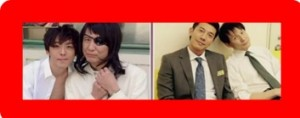 有吉反省会で公開された木下ほうかさんの写真・高橋一生や森岡豊とベタベタ