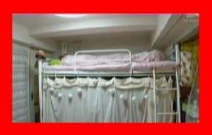 ロンハーで淳が泊まってジャッジ、横澤夏子のポップなお部屋2