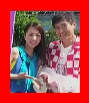 有吉反省会の禊で祥子が博多華丸さんとイカで記念撮影