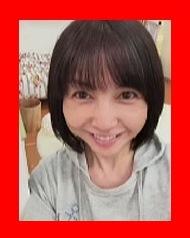 ロンハーですっぴん公開した麻木久仁子のすっぴん顔