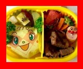有吉反省会 神田うのが子供の弁当に飛騨牛や松茸を使ってしまい、ブログ炎上したことを反省
