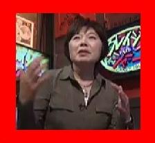 クレイジージャーニーでパプアニューギニアを紹介した山口由美さん