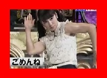 有吉反省会 才木玲佳の筋肉あいさつ 2つめは、ごめんね