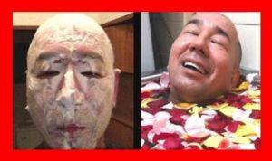 有吉反省会 山崎秀鷗が顔面パックとバラ風呂でオネエを磨く