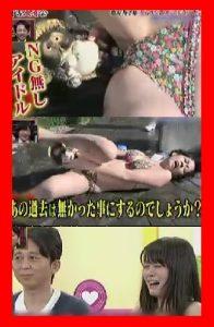 有吉反省会 池田裕子のアイドルリーグ時代 股間のタヌキ画像
